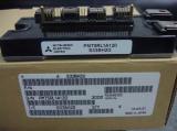 Power igbt module PM75RL1A120