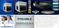 Jinan Possible laser engraving machine of 3d crystal engraving machine company
