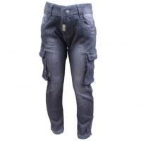 5x Pantalons RG512 du 6 au 14 ans