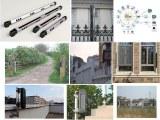 Burglar alarm perimeter security equipment
