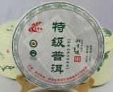 Galette de thé Pu-erh Supérieur vert cru (sheng) bio