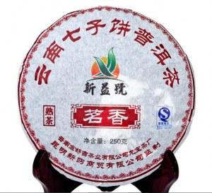 Galette de thé pu-erh cuit du Yunnan extra 250g