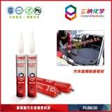 Adhésif de polyuréthane de haute qualité avec le prix concurrentiel