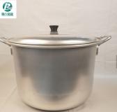 Customized 50cm 20'' diameter Hotel aluminium stock pot cooking pot kitchen pot