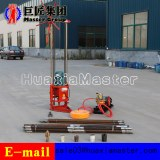 In Stock QZ-2D Three Phase Electric Core Drilling Rig For Sale