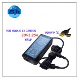 Adaptateur secteur 65 W pour Lenovo IdeaPad Yoga 13 x1 carbone Ultrabook chargeur 20V...