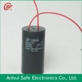 Sh capacitor cbb60 of ac motor
