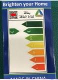 Quelle est la nouvelle norme SASO 2902 pour les produits d'éclairage annoncée par SASO...