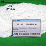 SPS(Bis-(sodium sulfopropyl)-disulfide) CAS27206-35-5