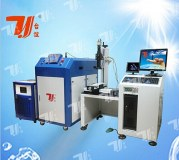 400 watt optical fiber transmission laser welding machine with TaiYi brand