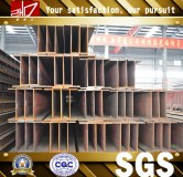Hot Rolled H Beam Steel for Construction