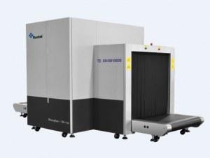 Scanner à rayons x bagages TE-XS100100DB