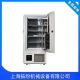 Super low temperature cold storage box