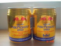 Thai Red Bull Energy Drink (Kratingdaeng) gold can