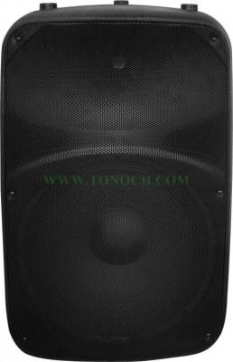 THR 08/10/12/15 Passive Sound Box