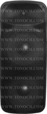 """Dual 15"""" THR 215 UB Active Speaker Box"""