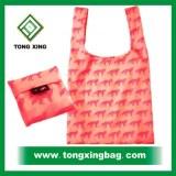 Produits d'emballage (sacs / sacs-cadeaux différents sacs publicitaires / / / ensachage...)