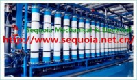 Ultra Filtration Water Treatment System