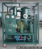 Ransformateur purificateur d'huile de la Chine Alibaba Or Fournisseur