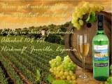 Vins blancs et rosé Andimar - Gilvus