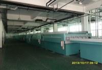 Chaîne à production de panneau vide isolé (VIP)