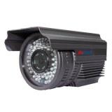 1080P 50-60M Waterproof Outdoor CCTV IP Camera H.264 5.0 megapixel