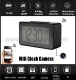 Horloge de bureau caméra cachée espion wifi alarme avec vision nocturne