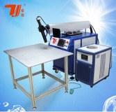 400 watt advertisement words laser welding machine with TaiYi brand