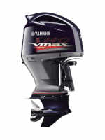 Yamaha 225HP Outboard Motor Four Stroke V Max SHO