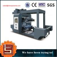 Ytb-2600 Non-Woven Printing Machine